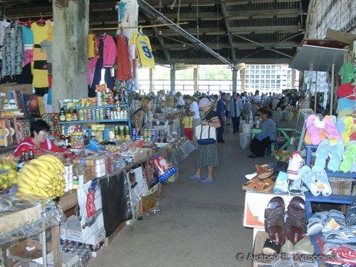 рынок в гагре абхазия