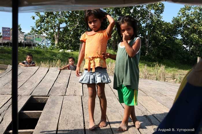 http://khutorskoy.ru/travel/peru/amazon/children/khutorskoy_ru_100_0884.jpg